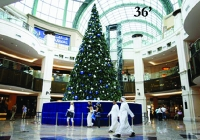 36' Tree